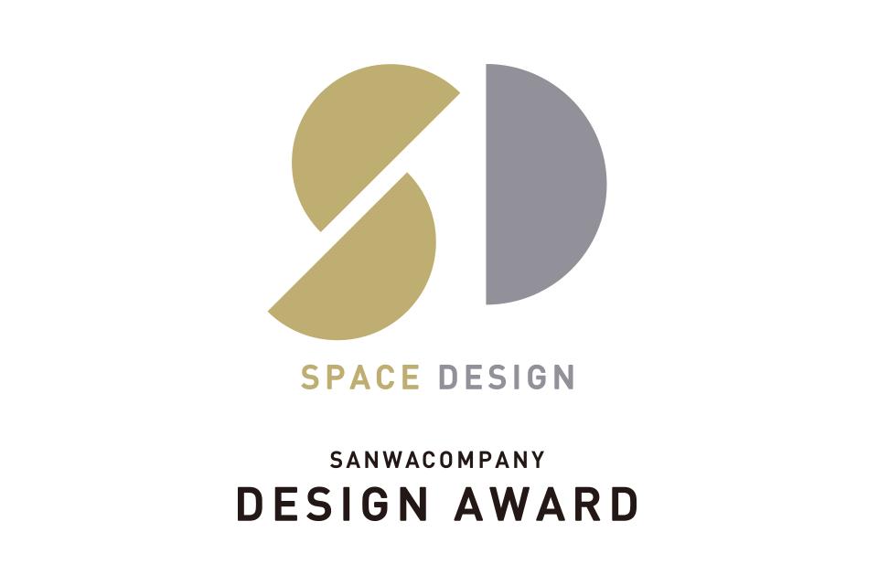 logo_space960